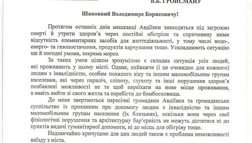Protyagom-ostannih-dniv-ya-razom-z-usiieju-krainoju-sposterigaju-za.xxoh2f71cde259c3f8c4e89e0b0600b33dcfoe5DC35E37.jpg