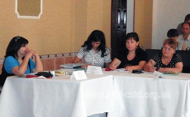 Регіональний навчально-інформаційний семінар