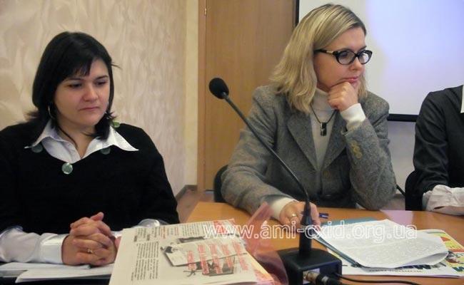 Всеукраинский молодежный интегрированный конгресс молодежи с ограниченными физическими возможностями