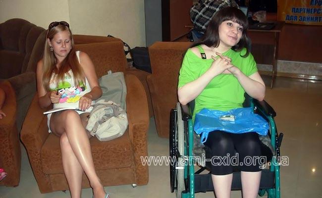 Профориентация молодежи  с ограниченными физическими возможностями