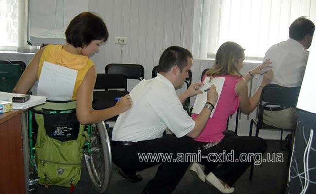 «Партнёрство ради улучшения возможностей для занятости молодёжи с инвалидностью
