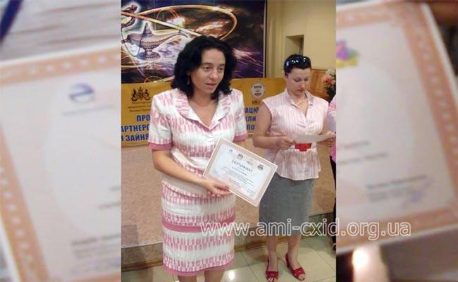 аВручення сертифікатів учасникам тренінгу