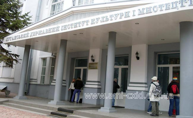 Благодарим  Луганский государственный университет культуры и искусств