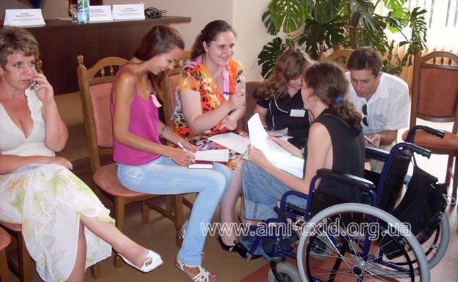 Что я думаю о возможностях образования для людей с инвалидностью?