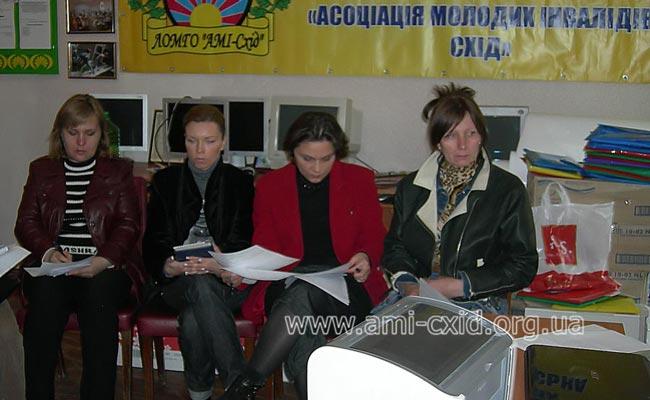 Луганський обласний батьківського комитету детей - інвалідів