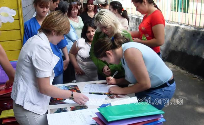 Учимся профессионально общаться, учиться,  узнавать свои права в сфере занятости!
