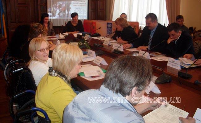 Доклад Управляющего Луганским областным Фондом социальной защиты инвалидов Козенко Р.В.