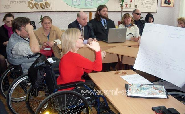 Школи чи гетто, Або як українським інвалідам реалізувати право на освіту?.