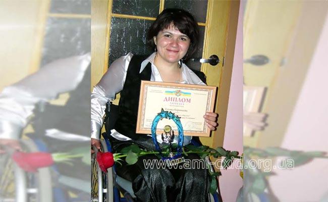 Подведены итоги областного конкурса «Молода людина Луганщини»