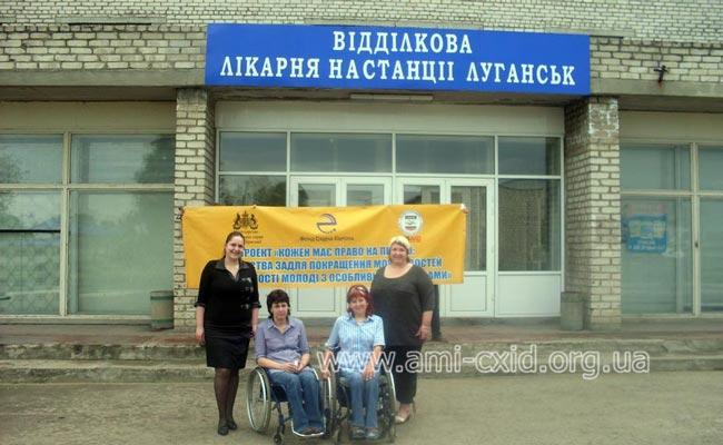 Встреча с главным врачом железнодорожной больници станции Луганск