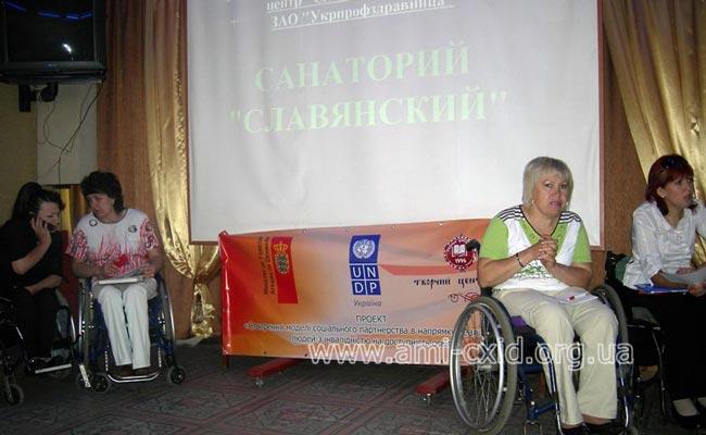 Образование людей с инвалидностью не может быть полноценным без полноценной медицинской реабилитации!