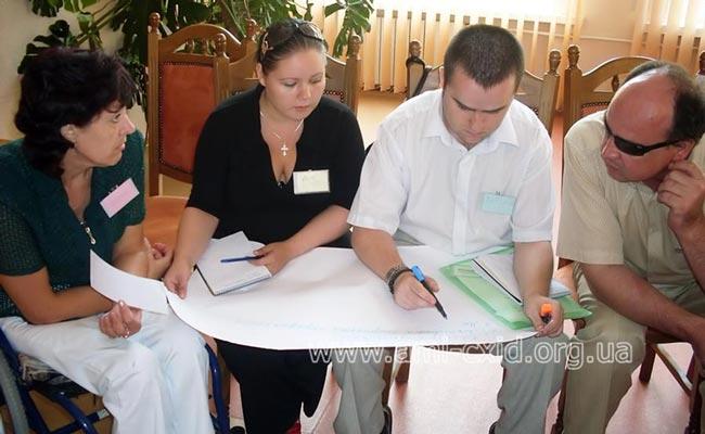 «Профориентация молодежи с инвалидностью» Луганський регион