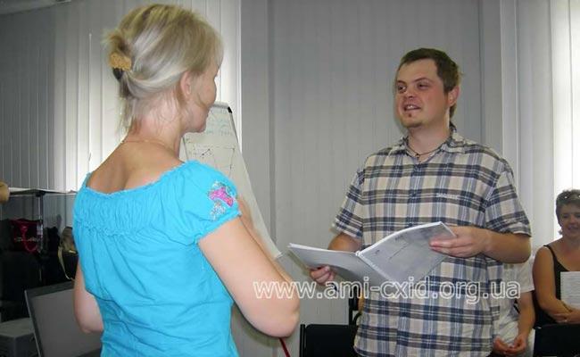 Тренинг для молодежи с особенными потребностями в сфере занятости и трудоустройства г. Попасная