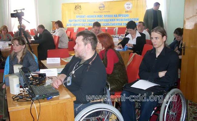 Заседание регионального Координационного совета по вопросам занятости молодежи  с ограниченными физическими возможностями