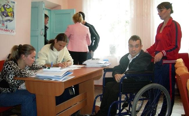 Социокультурная адаптация г. Старобельск