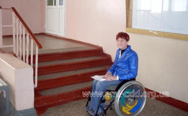 Аудит архитектурной доступности КУ «Луганская средняя общеобразовательной школа I-III ступени № 6а