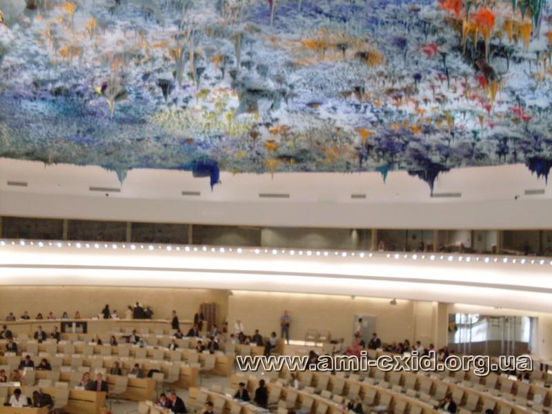 НАВЧАЛЬНА ПОЇЗДКА ДО ЖЕНЕВИ В рамках проекту ПРООН «Розвиток громадянського суспільства» та  Данського інституту з прав людини