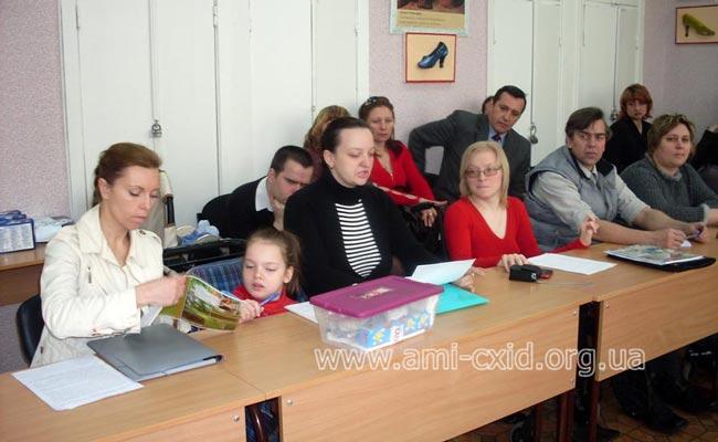 Доклад pуководителя луганского областного Kомитета родителей-детей инвалидов Pоксаны Tюшняковой