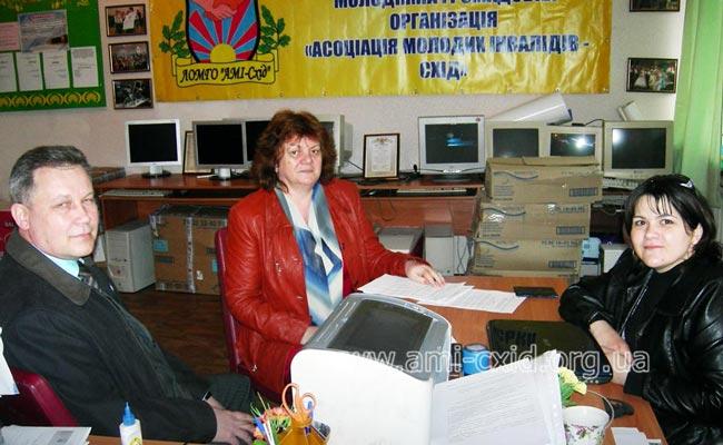 Управління освіти та науки Луганської обласної державної адміністрації