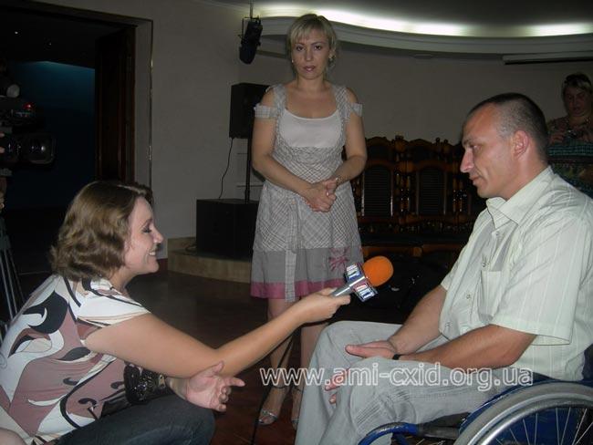 Всеукраїнська Нарада членів молодіжної ради громадських організацій інвалідів НАІУ