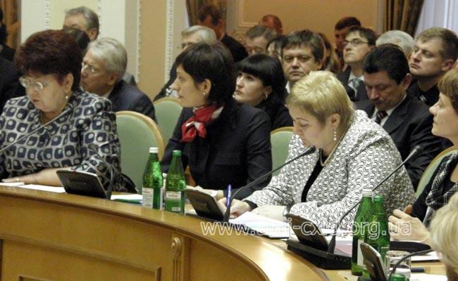 Засіданя Кабінету Міністрів