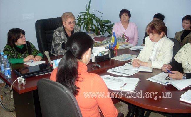 Установочное заседание  кординационного совета по вопосам трудоустройства  молодежи с ограниченными физическими возможностями  г. Славяносербск.