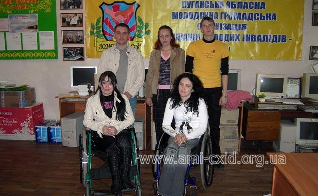 ООО «Эй Си Эй Хайджин Украина» марки «Тена» - один из надежных партнеров в сфере реализации права людей с инвалидностью на доступность образования.